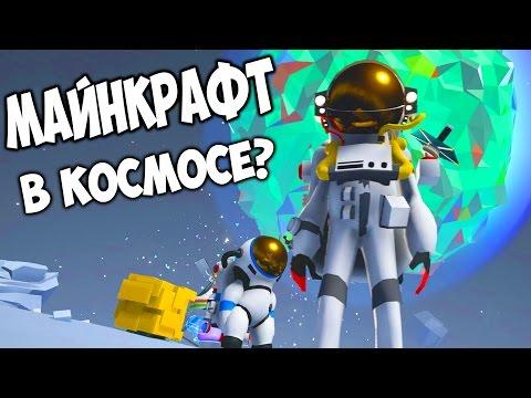 МАЙНКРАФТ В КОСМОСЕ -||- ИЗУЧАЕМ ПЛАНЕТУ -||- Фрост и Снейк - Видео из Майнкрафт (Minecraft)