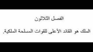 Liberté...du Peuple Arabe