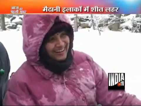 Aaj Ki Pehli Khabar (11/01/2012)