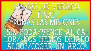 😎4 EVENT FINAL MISSIONS🎮/14 SUMMER/FORTNITE DAYS SAVE THE WORLD