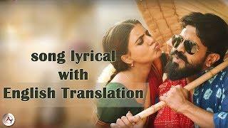 Rangamma Mangamma Song ||Rangasthalam movie||  -lyrical video with English translation