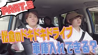 Travis Japan (Road Trip!) Part 2 with carpool karaoke! (2/3)