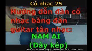 Nam Ai - 8 câu lớp 1 dây kép (Hướng dẫn đàn cổ nhạc bằng đàn guitar tân nhạc) - Cổ nhạc 25