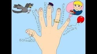 Анекдот про пять пальцев.Только для взрослых 18+