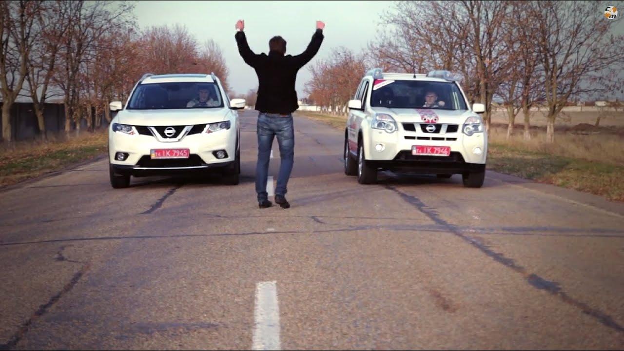 Установка порог- площадок на Nissan X-Trail 2015- - YouTube
