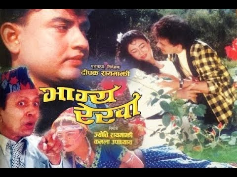 "Super Hit Nepali Movie ""BHAGYA REKHA"""