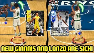 MOMENTS GIANNIS AND LONZO BALL! FULL MOMENTS TEAM! NBA 2K18 MYTEAM GAMEPLAY