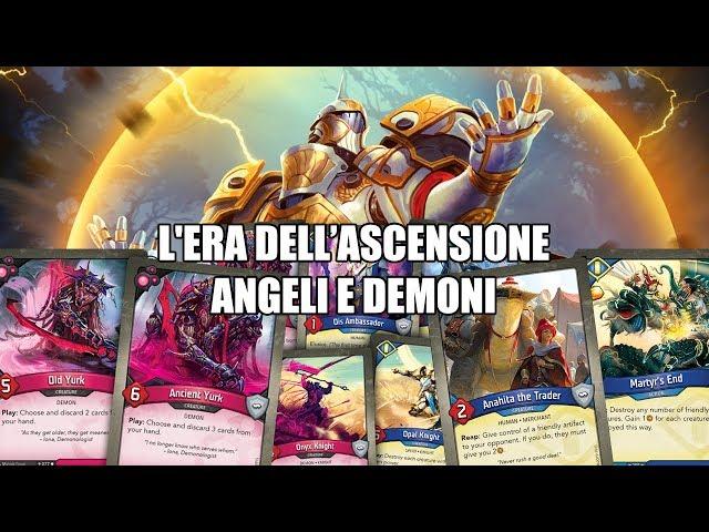 Angeli e Demoni (nuove carte Sanctum e Dis) | Keyforge: L'Era dell'Ascensione