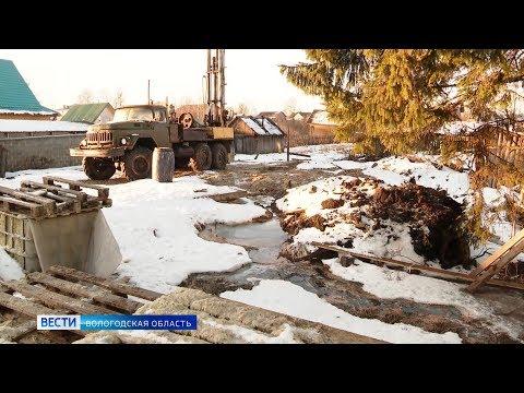 Жители Белозерска боятся пользоваться водопроводной водой из-за запаха из «адской» скважины