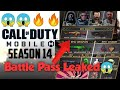- Season 14 leaked Battle Pass 😱😱🔥🔥 Call Of Duty Mobile in Hindi