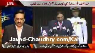 Javed Chaudhry views on President Asif Ali Zardari Speech