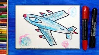 Открытка Папе на 23 февраля, Военный Самолет + Гнездо с яичками, урок рисования открытки