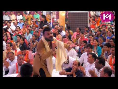 Kanhiya Mittal Bhajan - Kirtan Ki Hai Raat Baba Aaj Thane Aano Hai | Superhit Shyam Bhajan