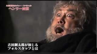 【チケット情報】 http://w.pia.jp/a/00001345/ 【公演期間・会場】5/7(...