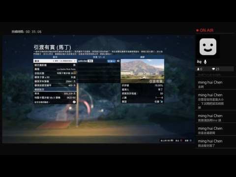 quirke-chen的PS4播送