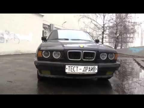 рассказ BMW E34 5 Серия