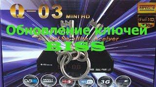 Редактирование ключей BISS Q SAT Q 03 mini HD