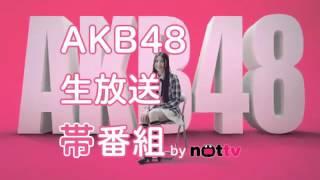 1.番組概要 (1) 番組名:AKB48のあんた誰? (2) 放送日時:毎週 月曜 ~ 金曜 17:00 ~18:00 (各回60分) ※初回放送 : 2012年4月2日(月)17:00~18:00 (再 ...