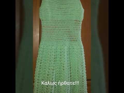 5c7adb51e67 Πλεκτό καλοκαιρινό φόρεμα για κορίτσια 6 - 7 χρονών!!! Μέρος 2ο! Art of  crochet - by Airis