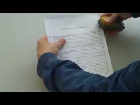 Как подготовить декларацию об объекте недвижимости