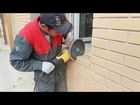 Обустройство отливов для подоконников + демонтаж 1 ряда кирпичной кладки