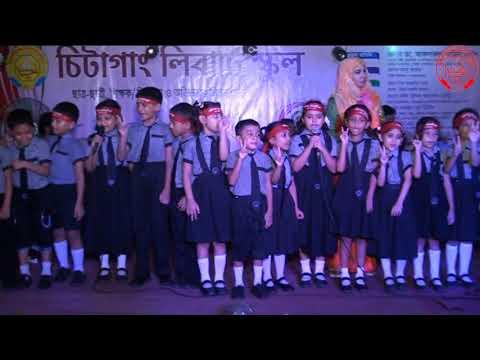 Two Little Blackbirds Chittagong Liberty School 2017