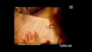 Клип. Джиган  (Geegun) feat. Юлия Савичева   Отпусти