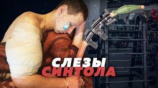 """""""Руки-базуки"""" невыносимо страдает // Алексей Казаков"""