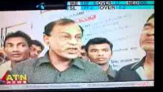 ATN News About UNIPAY2U (18-03-11) by debdipan.3gp