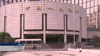 إجراءات للحد من خسائر سوق الأوراق المالية بالصين