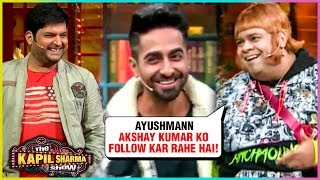 Kiku Sharda Aka Acha Yadav COMEDY With Ayushmann, Bhumi, Yami | The Kapil Sharma Show BALA Movie