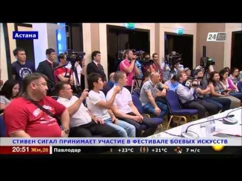 """""""Телеканал 24KZ"""" пресс-конференция - Астана, Казахстан 26 июня 2015"""