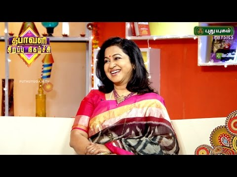 Actress Raadhika Sarathkumar in Diwali Special, Good Morning Tamizha | 29/10/2016 | PUTHUYUGAM TV