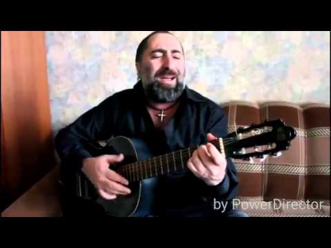 Доля воровская под гитару Армянский Вор в законе