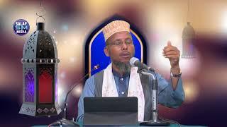 leylatul Qadriga Fadligeeda & Calaamadaheeda ┇► Sh Abdulqadir Boobe