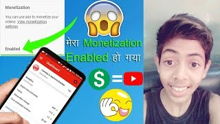 Enable Monetization on Youtube Channel || Mera Monetization Enable Ho Gya | With Proof || RTG