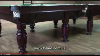 Бильярдный стол миллениум(, 2013-12-14T09:35:09.000Z)