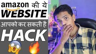 Amazon 99% Discount Fake Sale - Amazon Great Indian Fake Sale - Phishing Amazon Sale Website - Mr.V