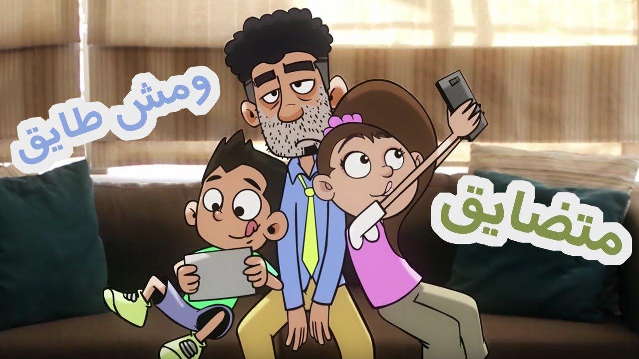حياة عيلتنا: ابو سند متضايق ومش طايق