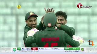 West Indies All Wickets Highlights | Bangladesh Vs West Indies | 1st ODI | 2021