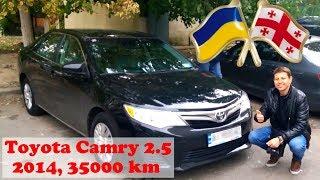 Toyota Camry USA 2.5, 2014 года. Авто из США в Украину Автомобили из США аукцион, пригон авто из сша