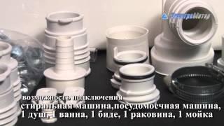 Канализационная установка grundfos SOLOLIFT 2+ C-3.(Модель SOLOLIFT2+ C-3 производство грюндфос, дания. представляет компания Электромотор со склада в Киеве. Оптовые..., 2012-06-06T05:26:28.000Z)