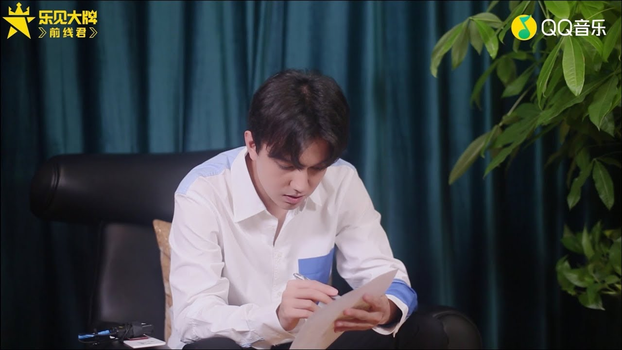 Dimash Kudaibergen Димаш Құдайберген 迪玛希 20190807 QQ music interview making  of the video