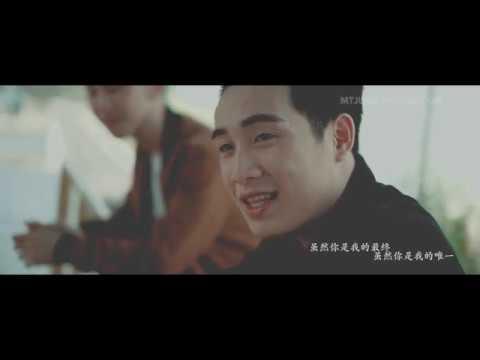 你是我的唯一 NI SHI WO DE WEI YI- AJ ( Ariga James )