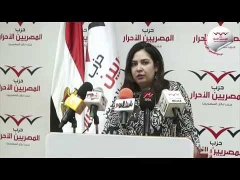 «المصريين الأحرار» يطالب بحملات إعلامية وإعلانية لوقف الأخبار السيئة عن مصر