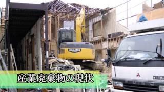 東京の廃棄物行政~大量廃棄から循環型社会へ ~(2)