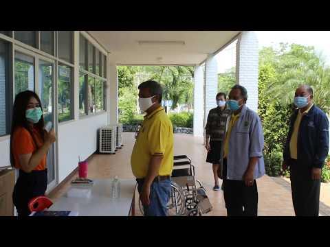 ประชุมประจำเดือนเมษายน 2563 และร่วมเฝ้าระวังและเตรียมการป้องกันการแพร่ระบาดจากไวรัส Covid 19