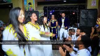 Ethiopia: Hareg N Girum  ሊያዩት የሚገባ በሚዜዎች የቀረበ የዳንስ ትርኢት ለታዋቂው አርቲስት ግሩም እና ሀረግ 10ኛ ዓመት የጋብቻ በዓል ዝግጅት