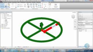 AVysotskiy.com - Видеоуроки Revit Architecture - Экспорт из Revit в Civil 3D