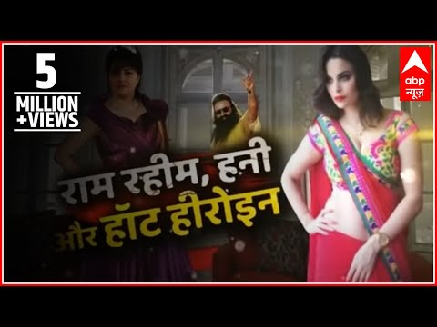 Sansani: Marina Kuwar exposes Ram Rahim; says he molested me, used to call me late at night